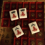 WoW Mahjong Set